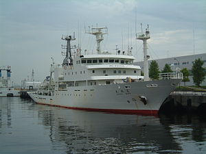 Ryoufuu-maru, a weather ship of Marine Information Research Center, Japan Hydrographic Association ,at the Shinko Pier of yokohama Port.JPG