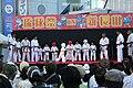 Ryukyu Matsuri in Shin-Nagata Oct09 032.JPG