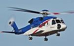 S92 G-IACF IMG 7005 (cropped).jpg