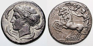 Ancient Greek coinage - The Reader Wiki, Reader View of Wikipedia