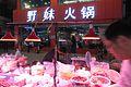 SZ 深圳 Shenzhen 福田 Futian 水圍村夜市 Shuiwei Cun Night food Market May 2017 IX1 06.jpg