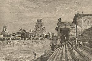 Chidambaram - An image of the temple and the tank in 1870
