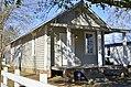 Safe House Black Historic Museum - Greensboro, Alabama.jpg
