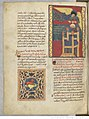 Saint-Sever Beatus f. 183v - Fifth bowl.jpg