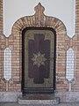 Saint Ladislaus Church door, 2016 Budapest.jpg