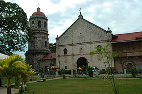 Saint William of Aquitaine Church in Dalaguete, Cebu.jpg