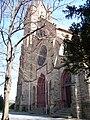 Saints Gordianus and Epimachus Church (Bingen-Dietersheim) W.jpg