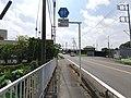 Saitama-kendo 87 Inuma.jpg