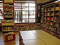 Sala infantil Biblioteca Municipal Doctor Frias 556.jpg