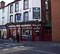 Salisbury - The Cat Tavern - geograph.org.uk - 1036881.jpg