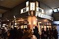 San-yo Shokudo in Ota Wholesale Market.jpg