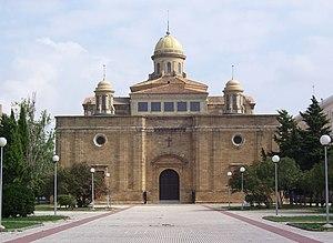 San Fernando, Cádiz - Panteón de Marinos Ilustres
