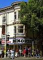 "San Francisco - Haight & Ashbury ""Ben & Jerry's"" (1218101434).jpg"
