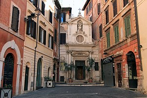 Churches of Rome - The facade of Santa Barbara dei Librari, one of the many churches of Rome, Italy.