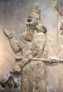 Bas-relief depicting Sargon II