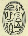 Scarab Sobekhotep IV.png