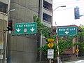 Seattle (34609789860).jpg