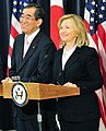 Secretary Clinton, Japanese Foreign Minister Matsumoto and Others Hold a Joint Press Conference (5858087122).jpg
