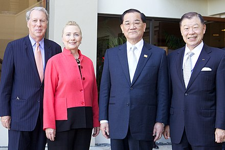 US Secretary of State Hillary Clinton and Taiwan's special envoy to the APEC summit, Lien Chan, November 2011 Secretary Clinton Meets With Leader's Representative of Chinese Taipei (6383252905).jpg
