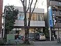 Seibu Shinkin bank Asagaya Minami Branch.jpg