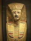 Sekhemre-Heruhirmaat Intef, Louvre.jpg