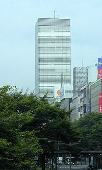 Sendai First Tower viewed from a pedway in front of Sendai station west exit cropped.jpg