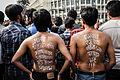 Shahbag Projonmo Square Uprising Demanding Death Penalty of the War Criminals of 1971 in Bangladesh 01.jpg