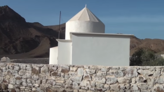 Issa (clan) - The Tomb of Sheikh Issa