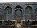 Sheikh safi aldin cemetery.jpg