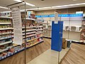 Shelves usually selling toilet paper and tissues are empty, due to Coronavirus panic buying 3.jpg