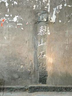 Chinese spiritual world concepts wikipedia the free encyclopedia