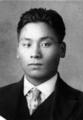 Shigetaka Sasaki - approximately 1930.png