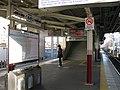 Shin-keisei-railway-Kunugiyama-station-platform-20100101.jpg