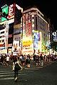 Shinjuku (3800937963).jpg
