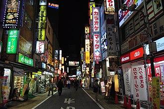 Kikuuiki - The album was primarily recorded in Shinjuku, Tokyo, in January and February 2010.