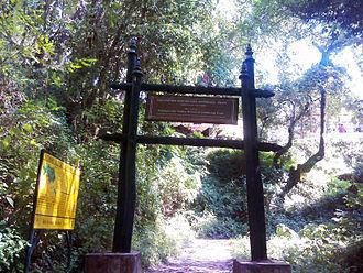 Shivapuri Nagarjun National Park - Entry gate of Shivapuri Nagarjun National Park from Sundarijal