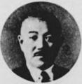 Shuhachi Kumada.png