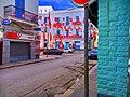 Siège de l'Union générale tunisienne du travail - Place Mohamed Ali photo2 مقر الاتحاد العام التونسي للشغل - بطحاء محمد علي.jpg