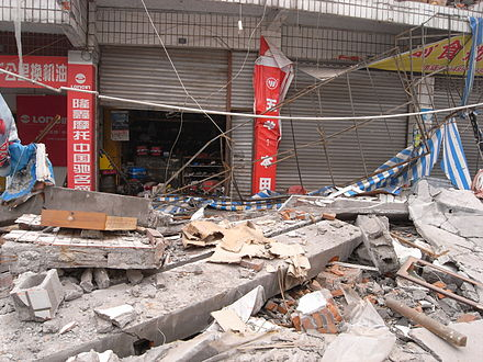 Shops in Jundao, a town devastated by the 2008 Sichuan earthquake Sichuan earthquake jundao.JPG
