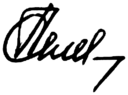 Signature of Tatyana Golikova.png