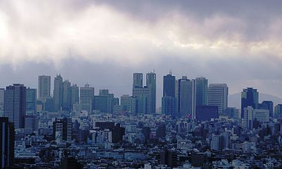 Skyscrapers Shinjuku 25 January 2004 rev.jpg