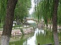 Small Bridge at Qingming Riverside Landscape Garden, Kaifeng, China.jpg