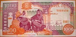 1,000 Somali shilling banknote, dated 1996.