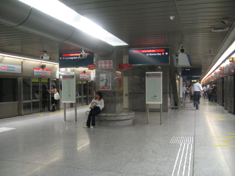 File:Somerset MRT Station 2.JPG
