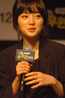 Song Ha-yoon on June 9, 2012.jpg