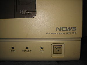 Sony NEWS - Sony NWS-3710 front detail