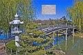 Soribashi Arched Bridge -- Chicago (IL) Botanic Garden April 2012 (7161225632).jpg