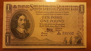 South African pound - Image: South African Pound