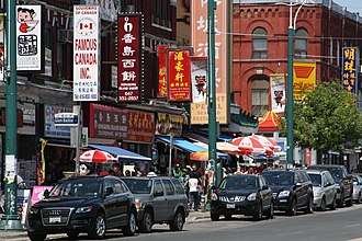 Chinatown, Toronto - Street level in Old Chinatown on Spadina Avenue
