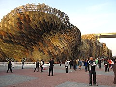 Spain Pavilion of Expo 2010 2.jpg